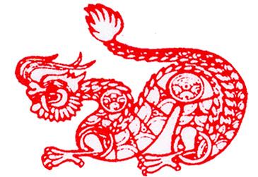Chinese Gourmet Restaurant